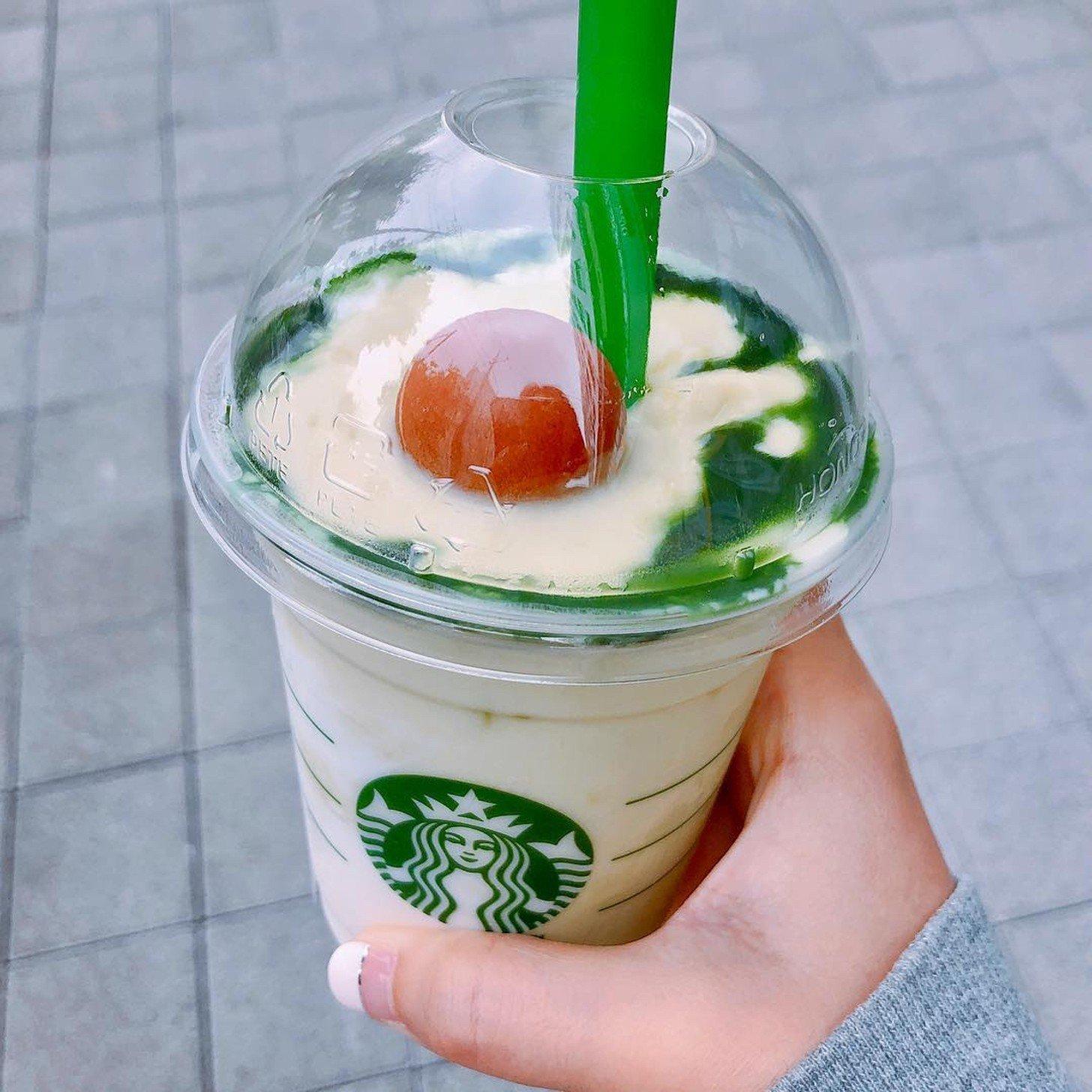 Avocado Blended Frappuccino - South Korea